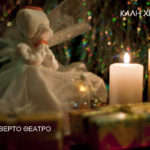 Prayer  at  Christmas